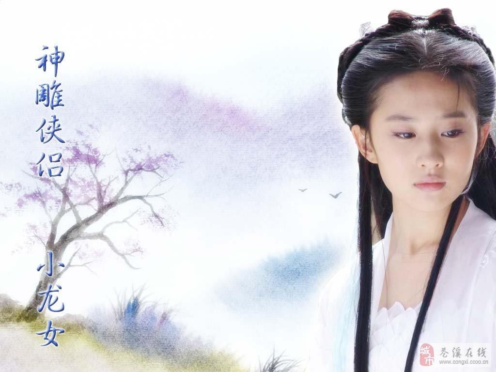 刘亦菲生活照