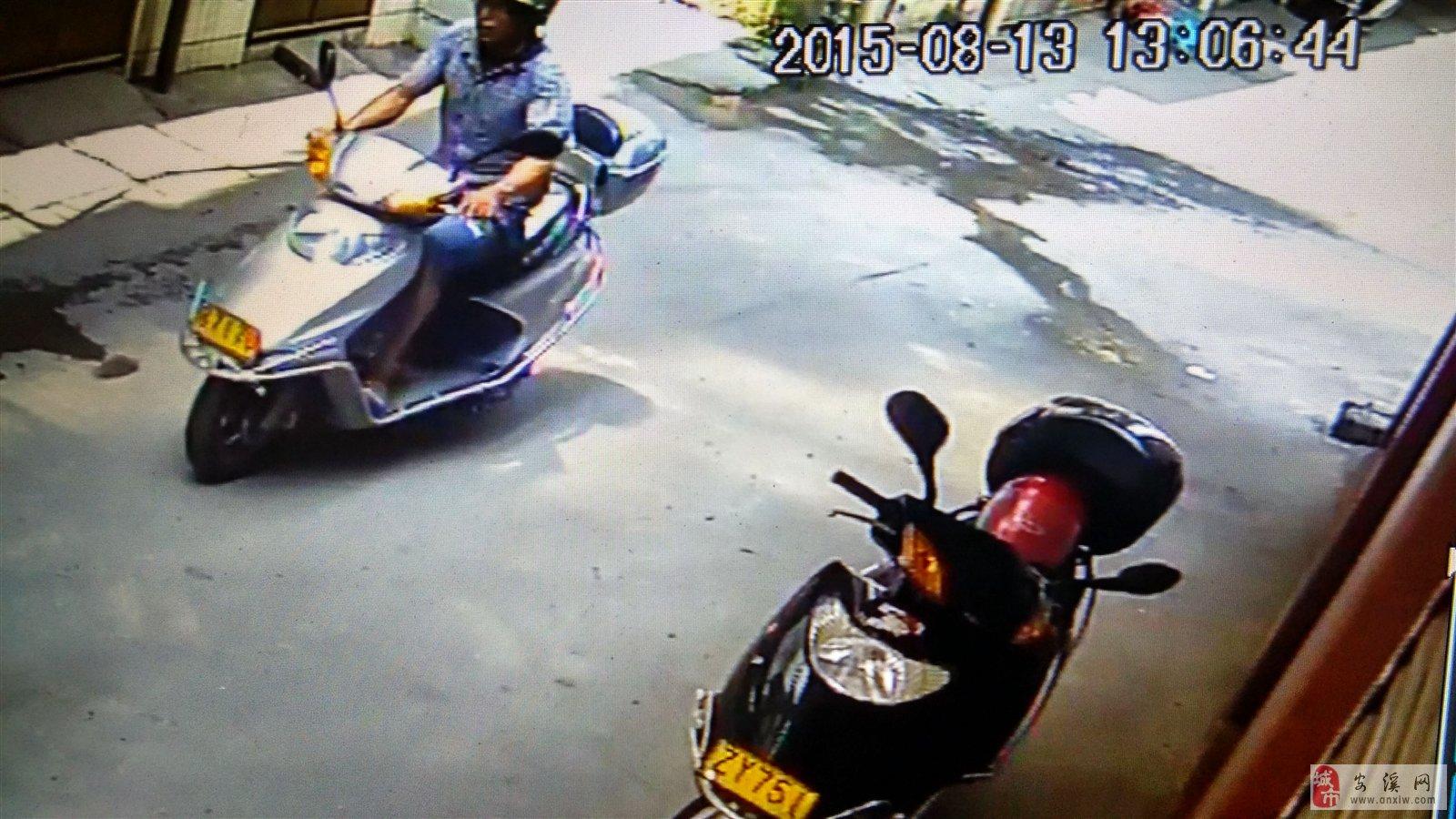 【悬赏征集贼人高清相片及相关信息】安溪的朋友注意这个偷车贼