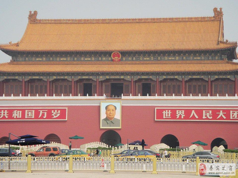 美丽的北京天安广场