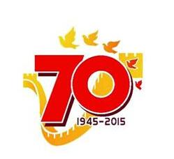 中国抗日战争胜利70周年
