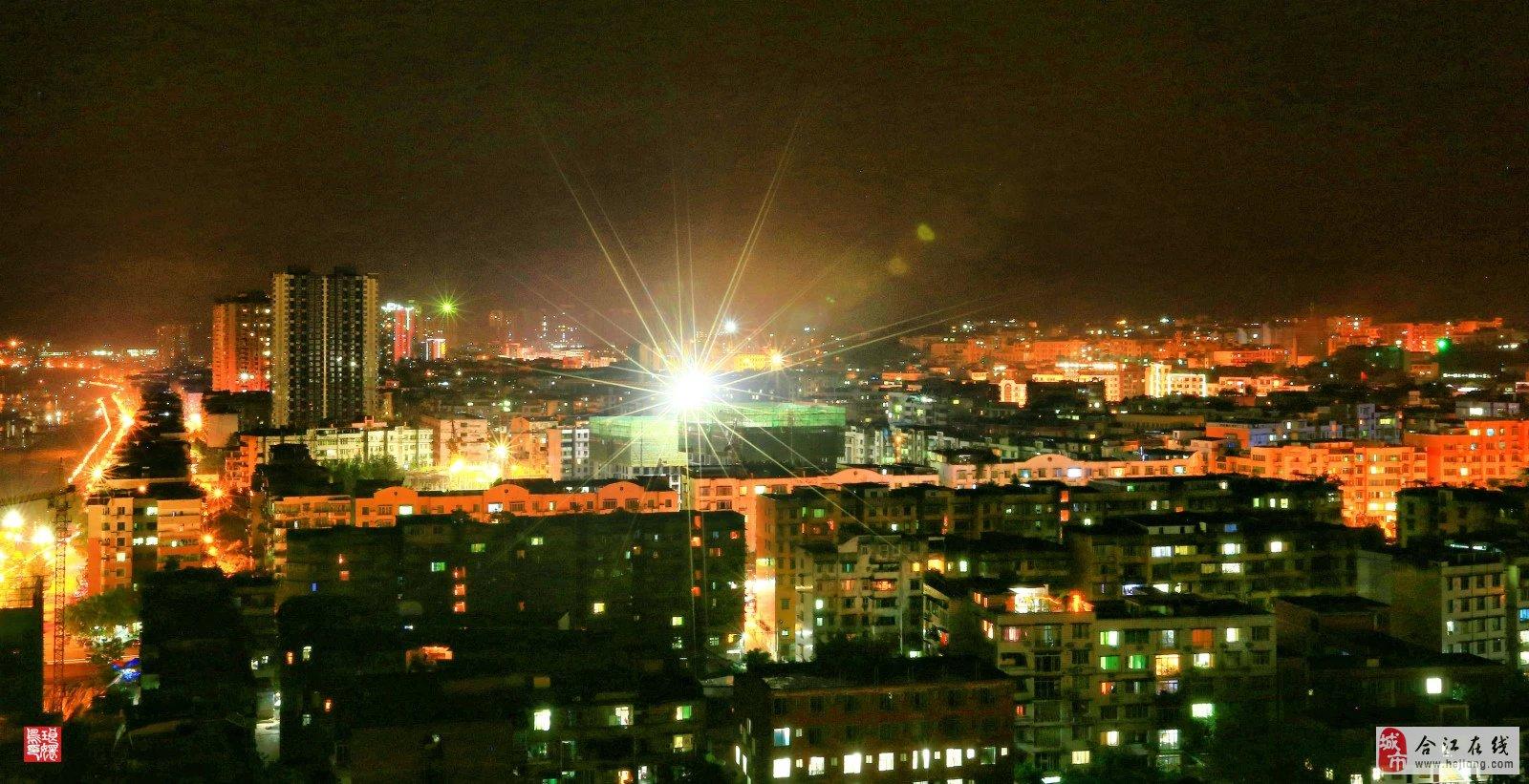 合江利城半岛游乐园
