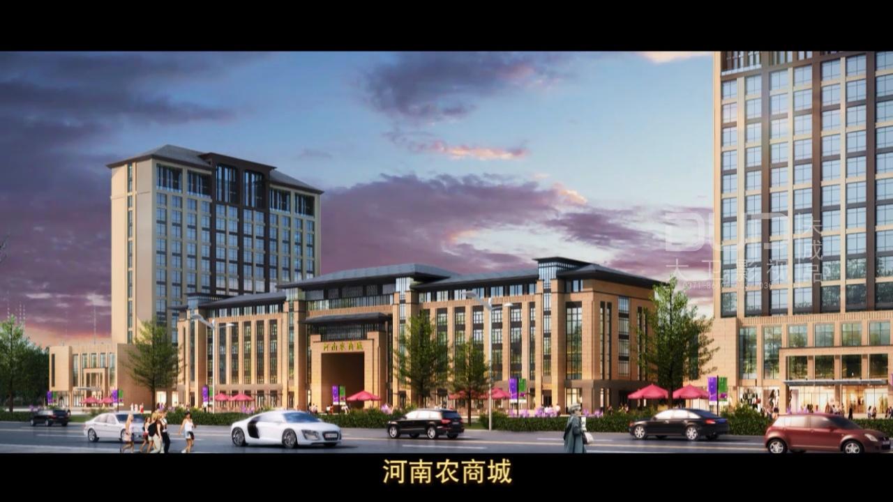 河南农商城