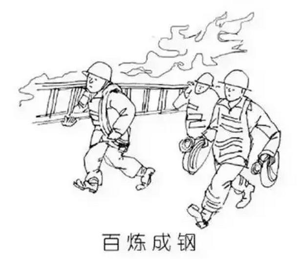 【消防漫画】你心中消防的样子是?