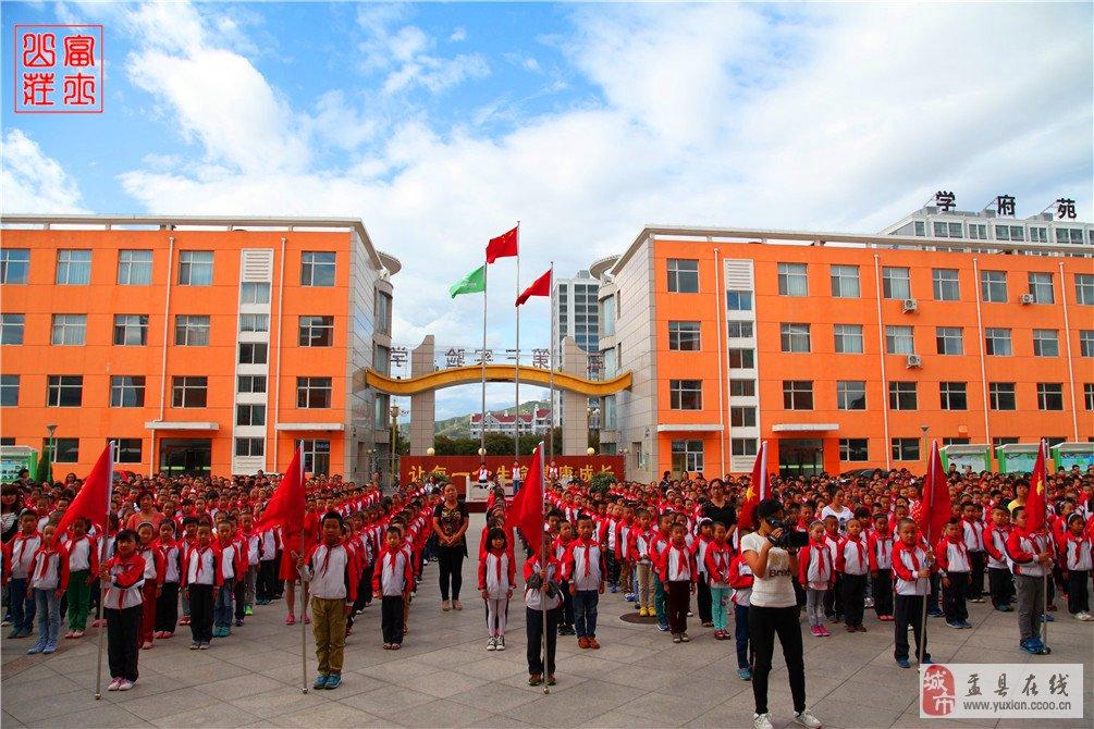 县第三实验小学纪念抗战胜利70周年—爱国主义教育第