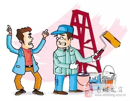 家居俱樂部 南城建材家具裝修  泥木工程指的是泥瓦工程和木工,包括墻
