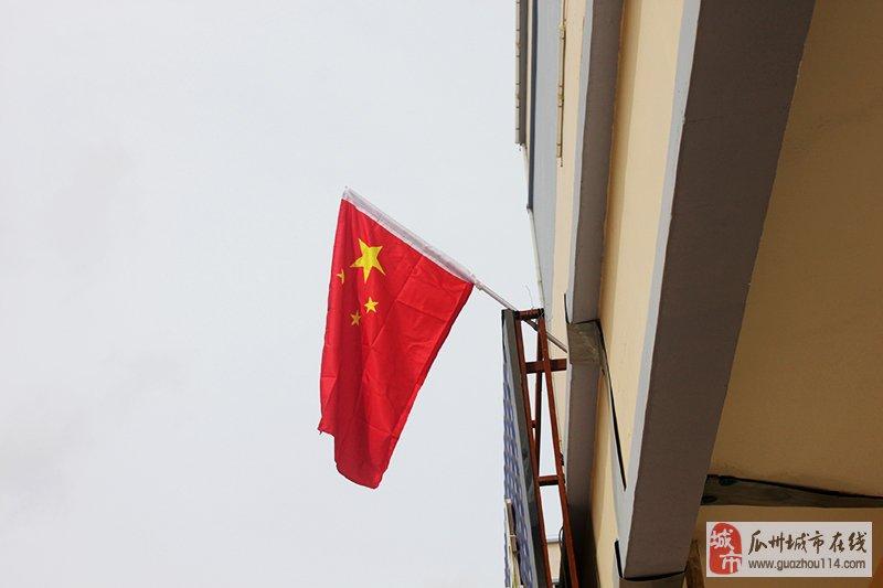 红旗挂满瓜州城,全县人民共庆抗战胜利70周年(图集)