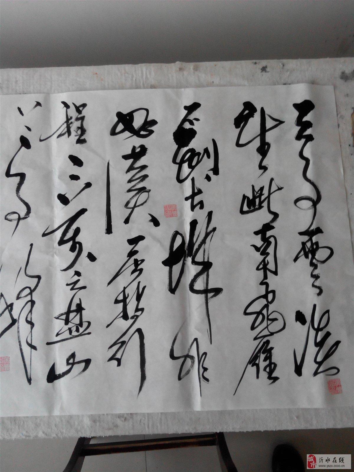 刘高升书法家的一副12平米的题词值多少钱2018-05-12 10:45 不管任何图片