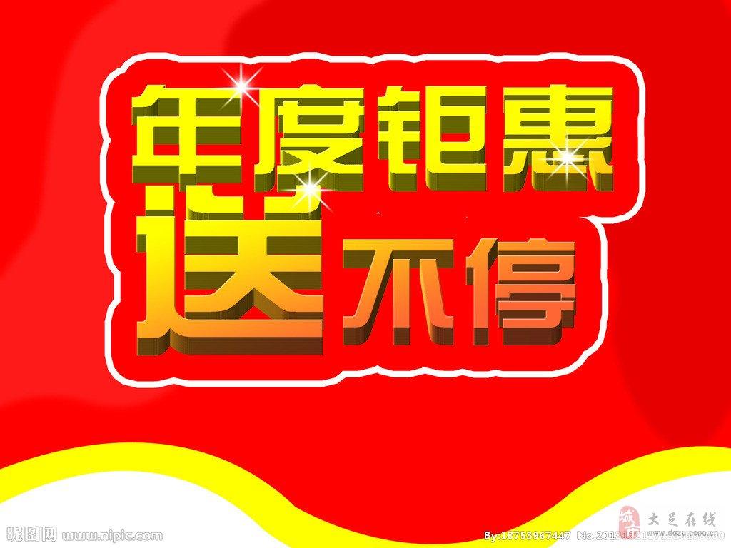 中秋节,国庆节的到来,同时为了促进斯大足动岚健身俱乐部与新老客户的