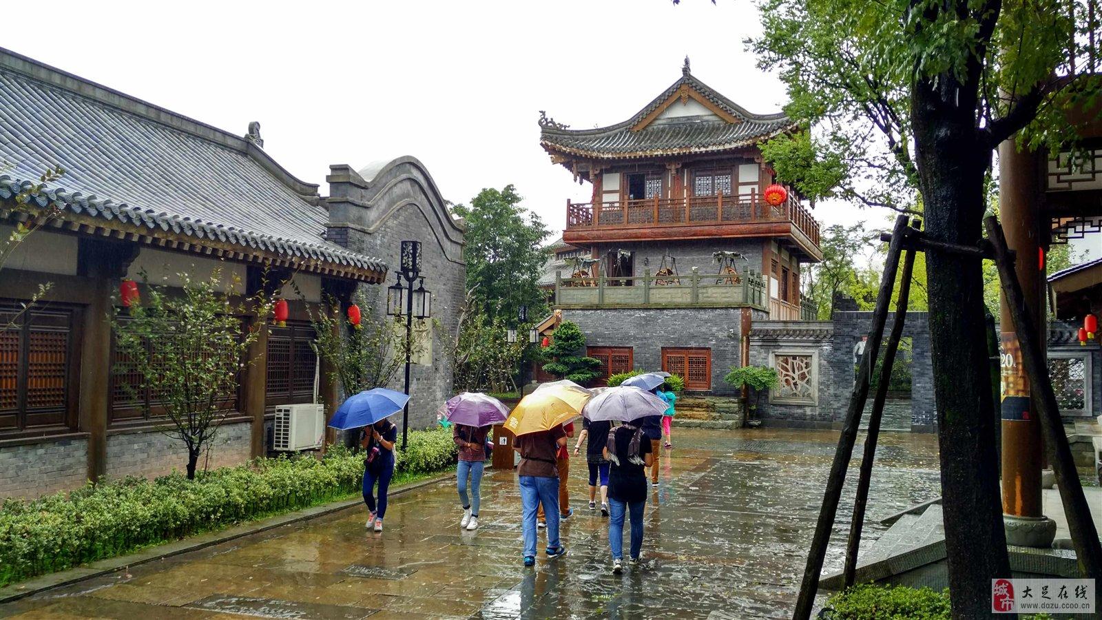 走起,下雨天去昌州古城逛逛