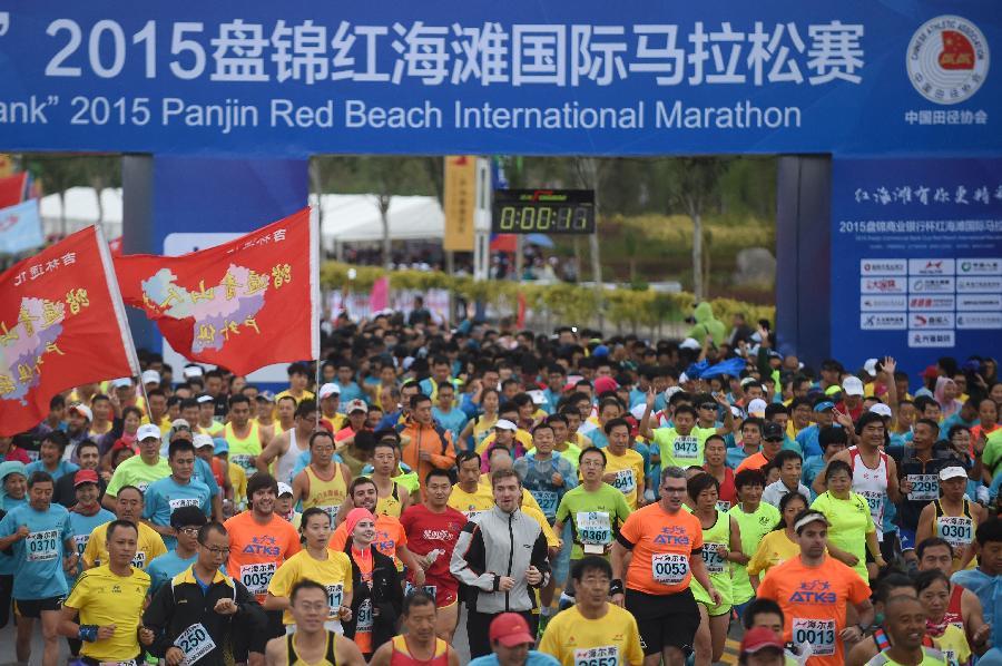 首届盘锦红海滩国际马拉松赛开跑