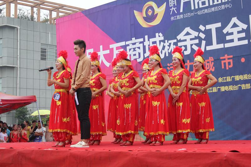 """""""明大・万商城杯""""余江首届全民广场健身舞大赛 复赛第一场"""