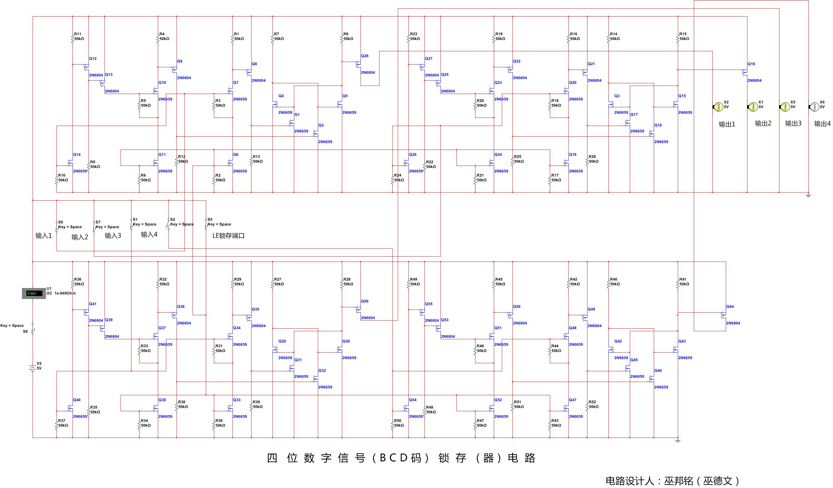 电路 电路图 电子 原理图 2812_1647