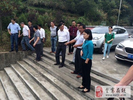 省红十字会及嘉兴南湖国际实验学校到槐树湾乡考察金家寨小学援建项目