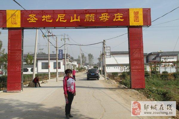 环孔子湖骑行圆传统文化之梦
