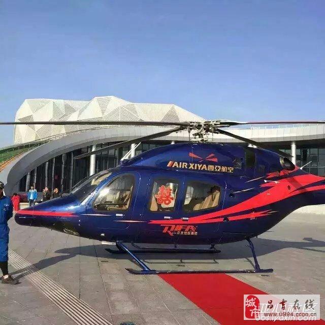 直升飞机开道!小县城奎屯也土豪了一把!