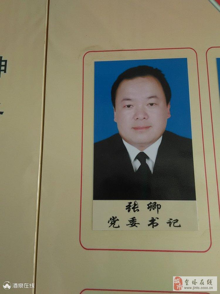 酒泉有多少人口_2013金秋额济纳,苍天之行(2)