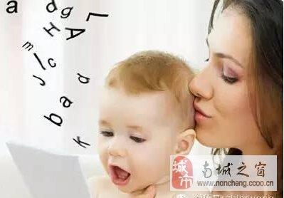 2岁女宝宝不会说话