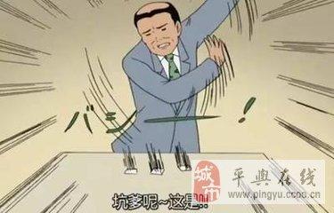 鹿晗父子动漫手绘图