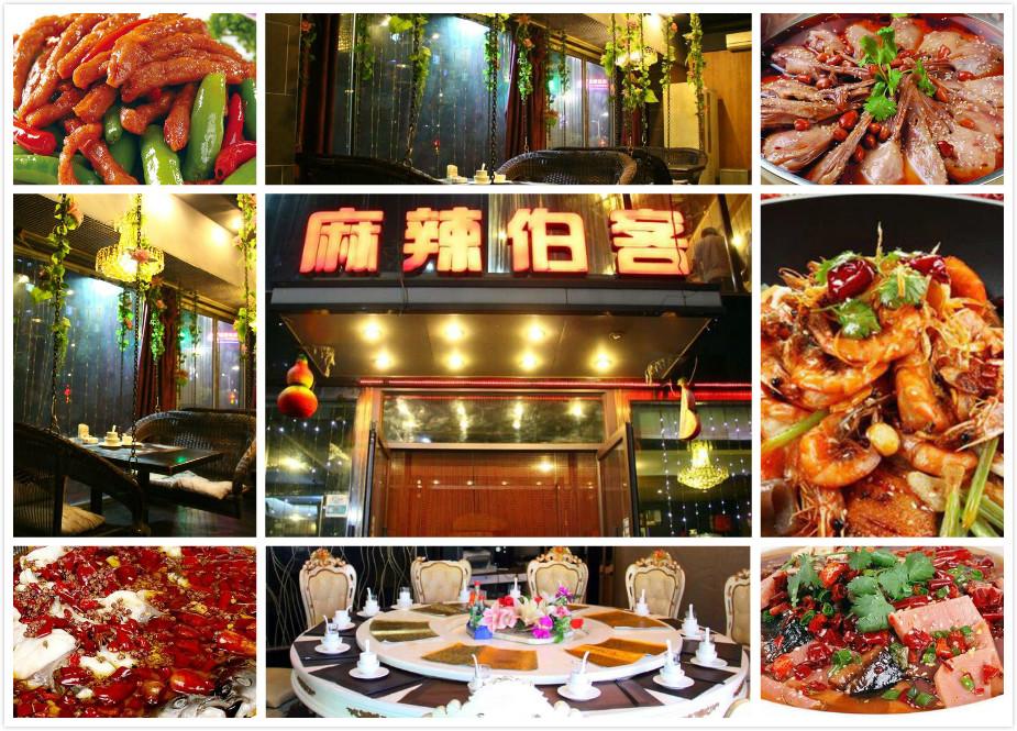 白城川菜馆――小编为大家推荐几家好吃的川菜