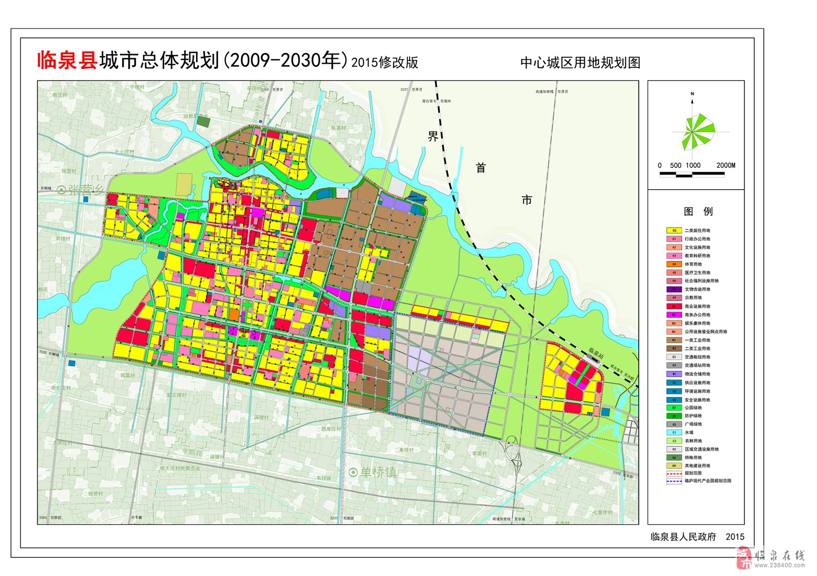 临泉高塘镇地图