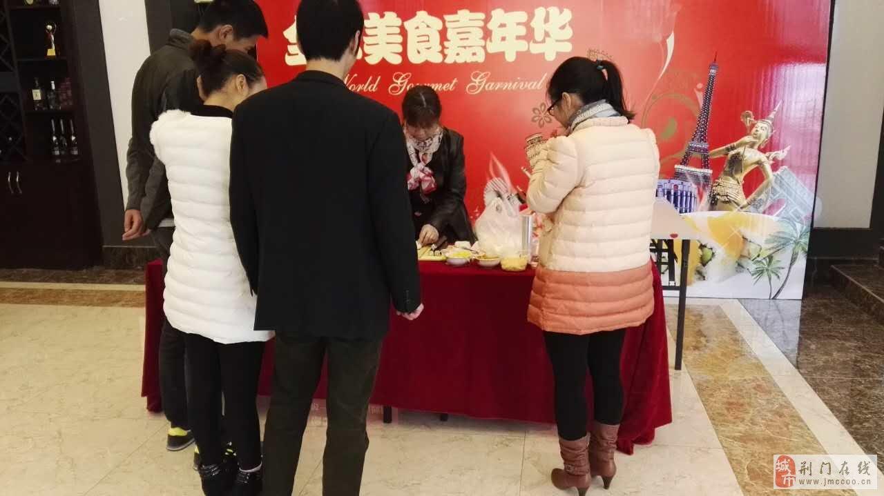 红星美食嘉年华第四站日本美食――寿司