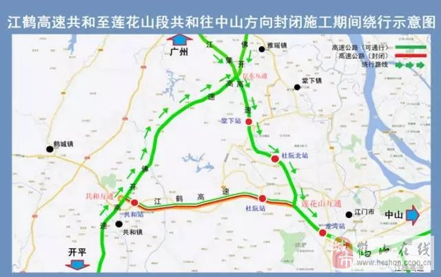 鹤山共和中学地图