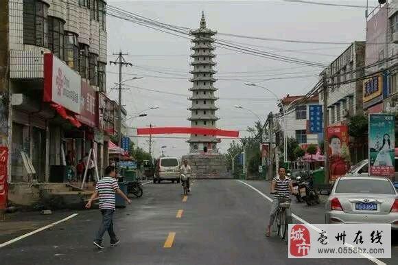 安徽公示首批千年古镇名单,涡阳曹市镇入围!