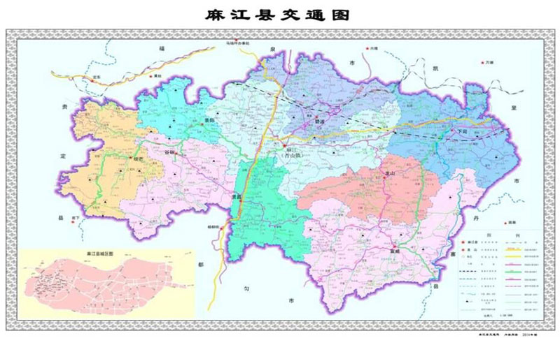 海南州现有总人口_什么是桂林市
