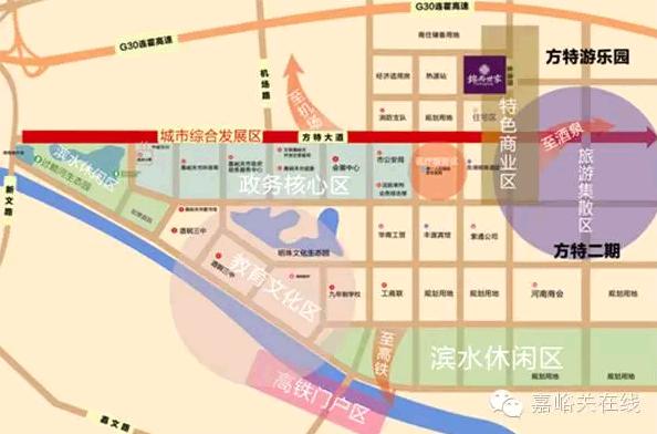"""嘉峪关市是明代万里长城的西端起点,因1958年国家""""一五""""计划重点项"""
