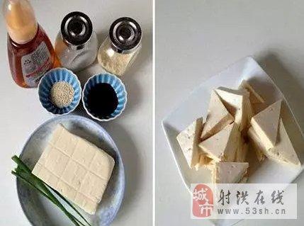 豆腐的新鲜吃法,你一定没尝试过,好吃到恨不得把盘子都吞了!