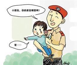 全国法制宣传日:民警总结孩子防拐骗小技巧