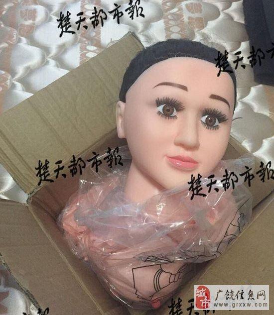 老汉购充气娃娃暖被窝:一充就漏气