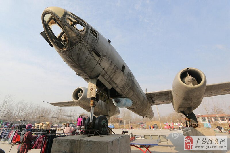 博兴集市上惊现货真价实中国空军退役轰炸机!