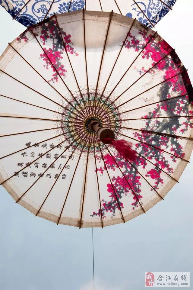 伞风景画手绘纸伞