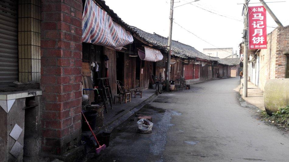 夹江木城古镇