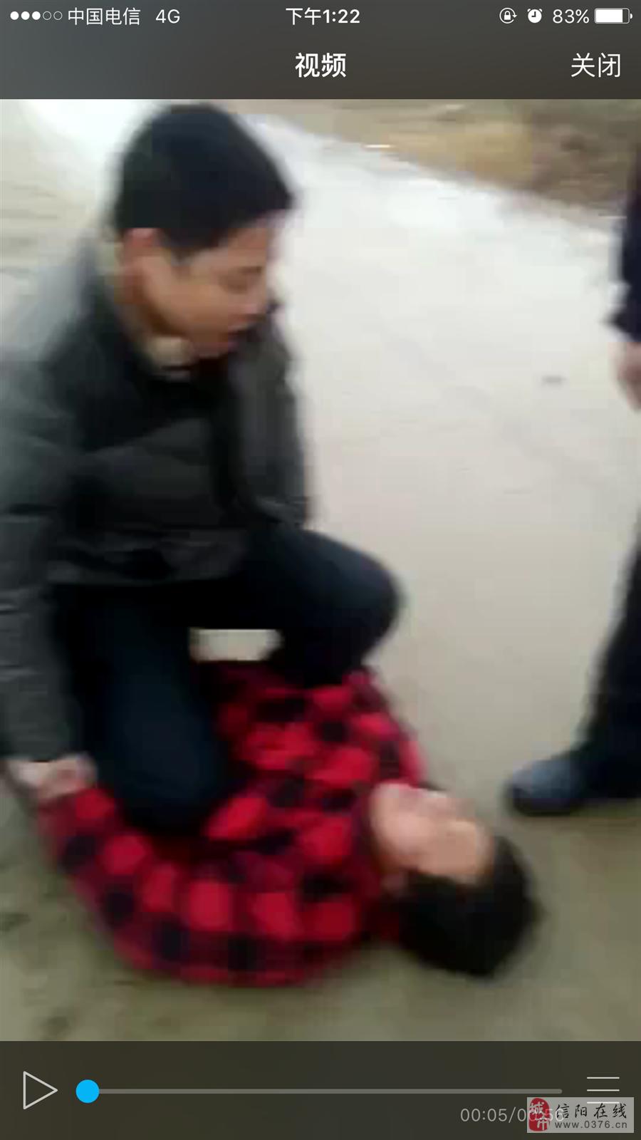 信阳淮滨县张庄派出所暴力执法!!!!!