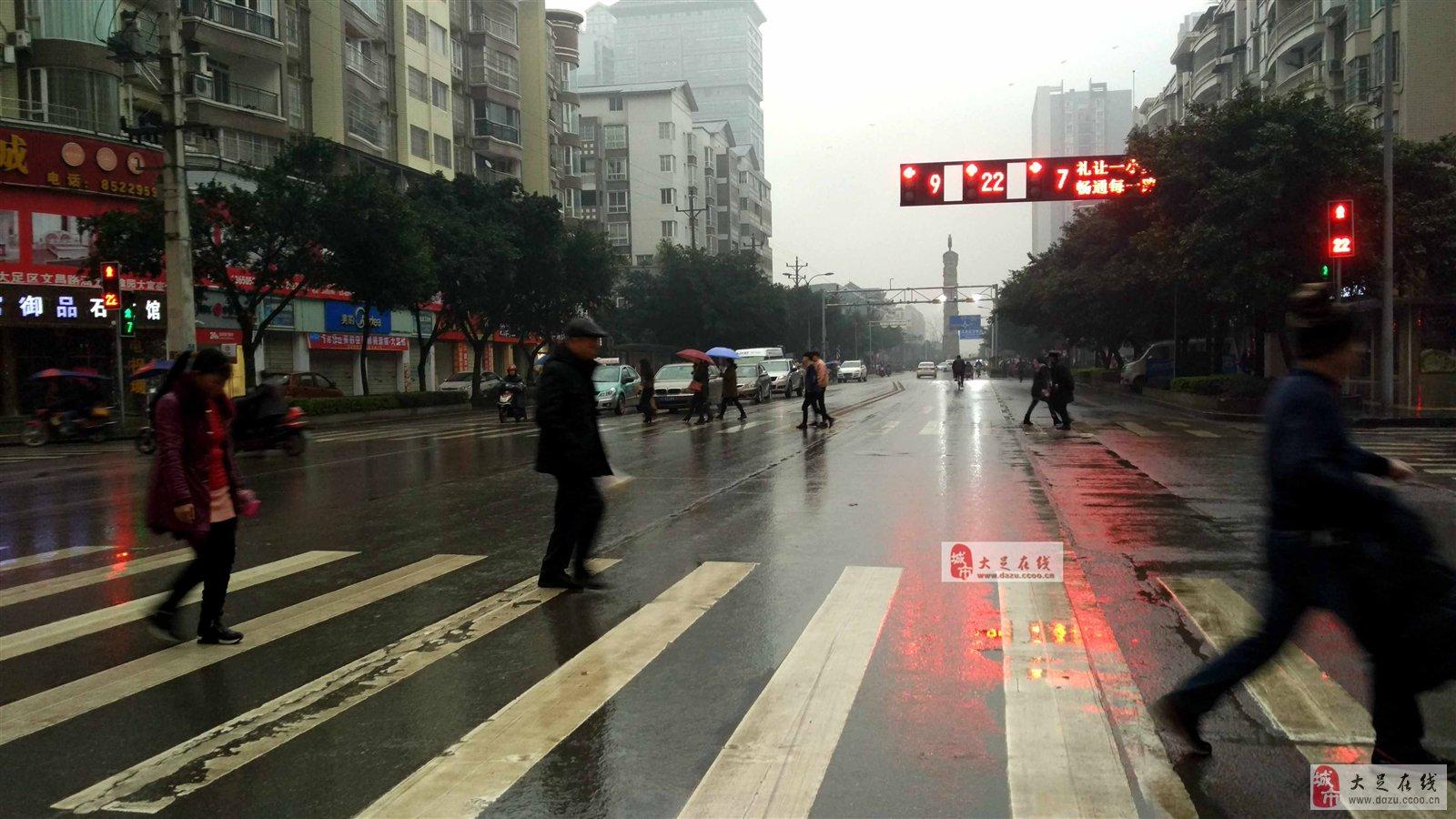 时代豪庭十字路口红绿灯