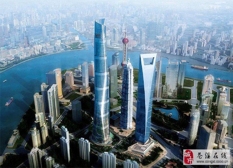 2015年世界十大高楼排行