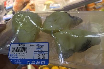 大商超市,这样的水果你也敢卖?