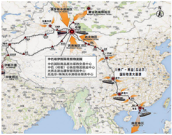 川贵广――南亚国际物流大通道战略合作框架协议在遂宁举行