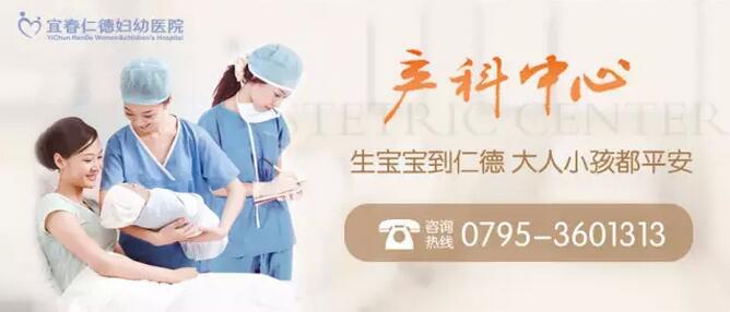 宜春开了家高端妇幼医院,贵族医院生孩子真的贵吗?