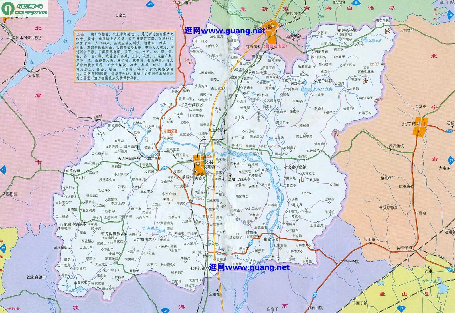 大榆树堡,张家堡,高台子,前杨,七里河等乡镇的部分村.