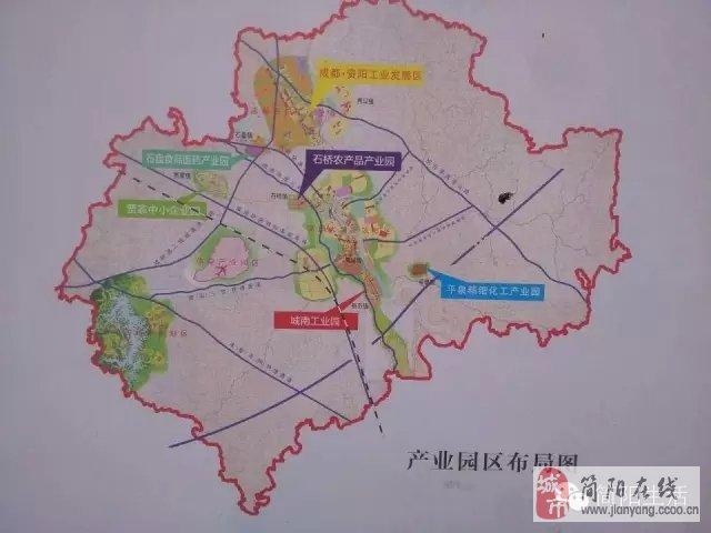 简阳机场位置_【劲爆】简阳未来重点项目的发展规划出来啦