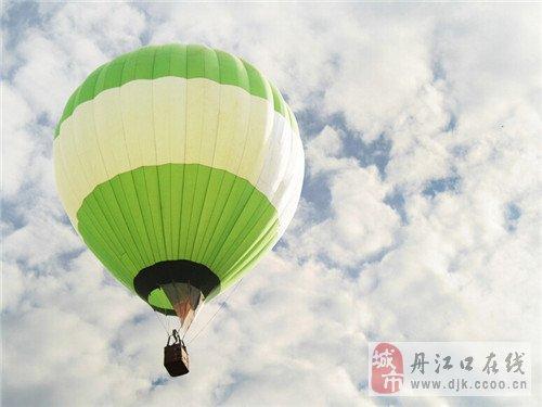 承载着梦想起飞的热气球