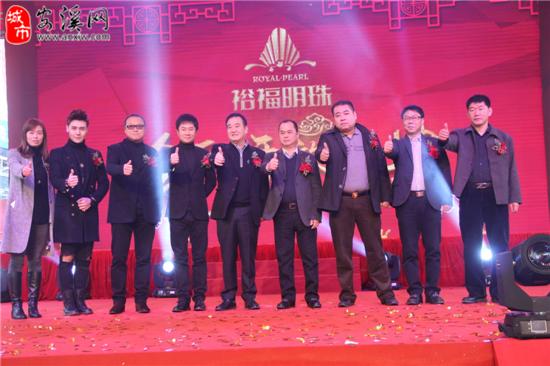 【裕福明珠】会所盛大开放群星跨年演唱会再次引领图片