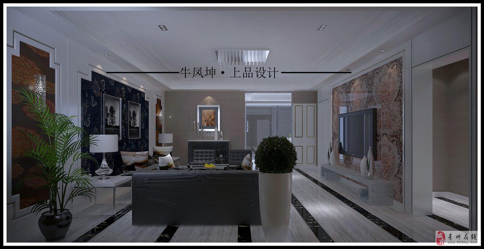 牛凤坤・上品设计之现代时尚