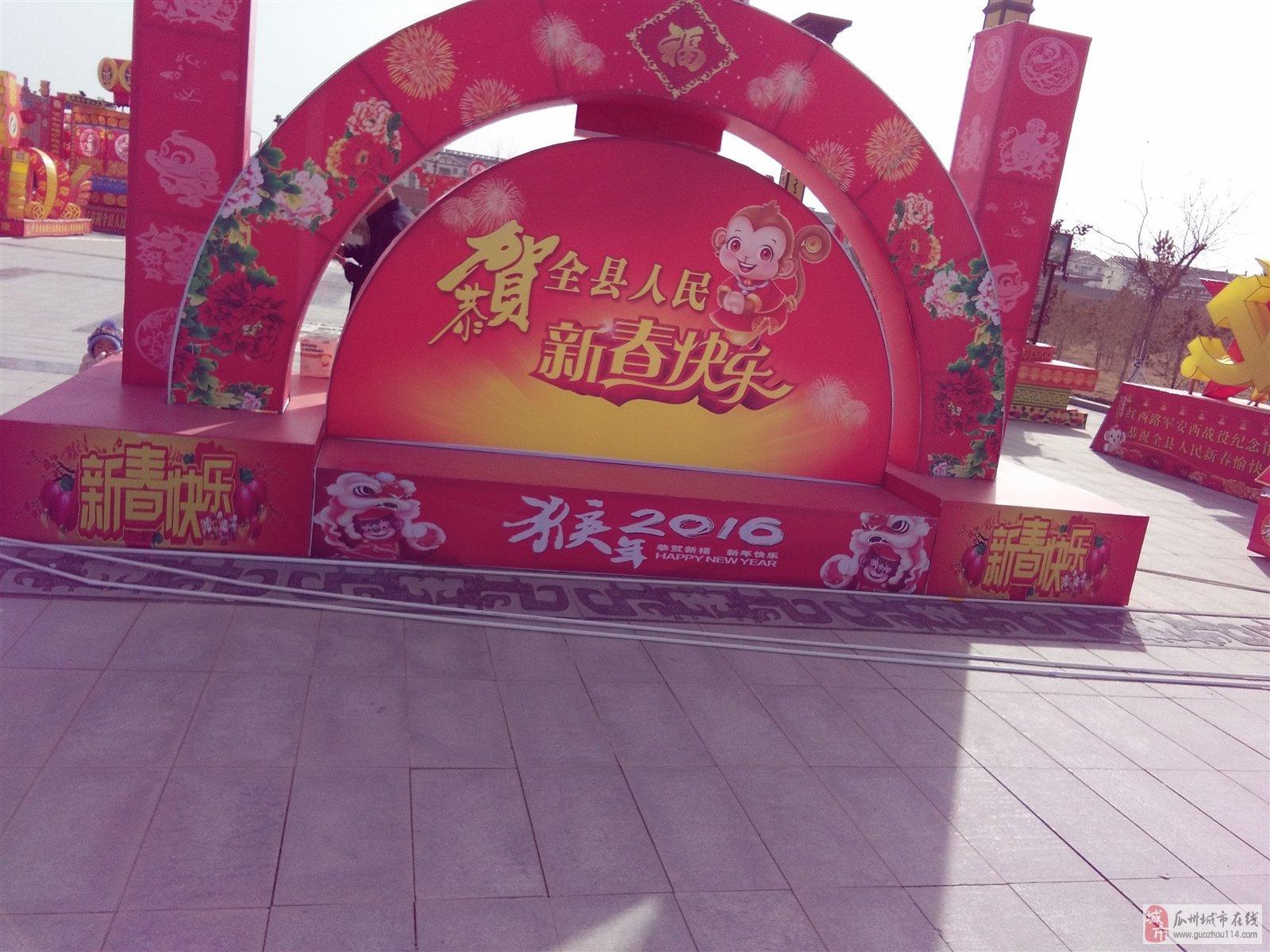 """2016瓜州""""vivo手机宏峰店""""春节随手拍手机摄影大赛82号"""