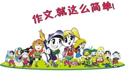 富顺县首届中小学生网络征文大赛