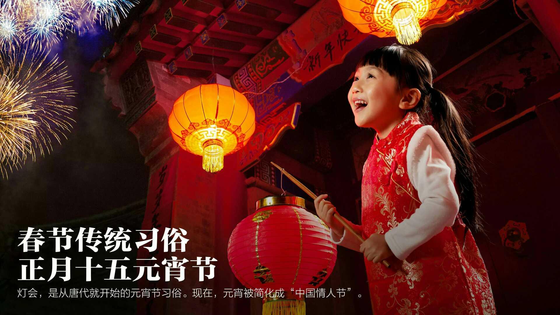 春节习俗画报分享(高清)(5p)