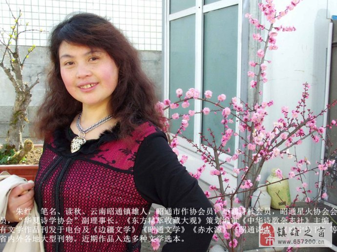 朱红:醉饮春色(外九首)发表于 昭通创作艺术中心